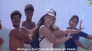 Megam Karukkuthu Song | Kushi | Vijay | Jyothika | Deva | Harini