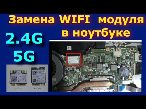 WiFI replacement in a laptop HP Pavilion 17 g109. Increase WiFI speed in a laptop. 2.4G or 5G WIFI