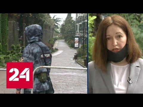 В Сочи коронавирус за сутки выявлен у 13 пациентов, трое из них дети - Россия 24