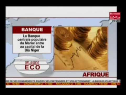 Business 24 | Flash Eco Afrique - Gabon : Le FMI précise les conditions d'attribution