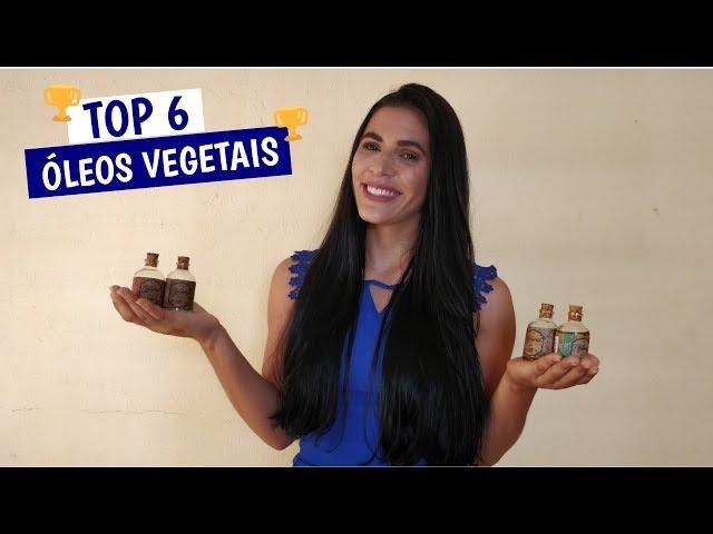 ????TOP 6 ÓLEOS VEGETAIS FAVORITOS DO MOMENTO???? | Larisse Gama