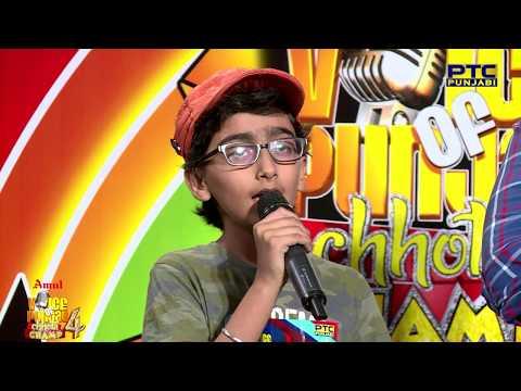 Mehrbaan | Rani Mehlan Di | Vanjhali Vaja | Mikey Singh | Amritsar Auditions | VOP Chhota Champ 4