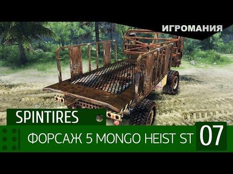 Скачать GTA 5 на PC с русским языком по прямой ссылке
