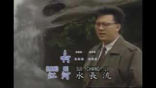 Sui Chang Liu.avi