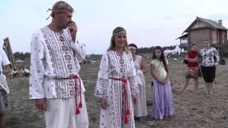 Радогощь - подготовка к обряду венчания