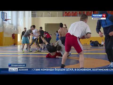 Сборная Северной Осетии готовится к первенству России по вольной борьбе среди юниоров