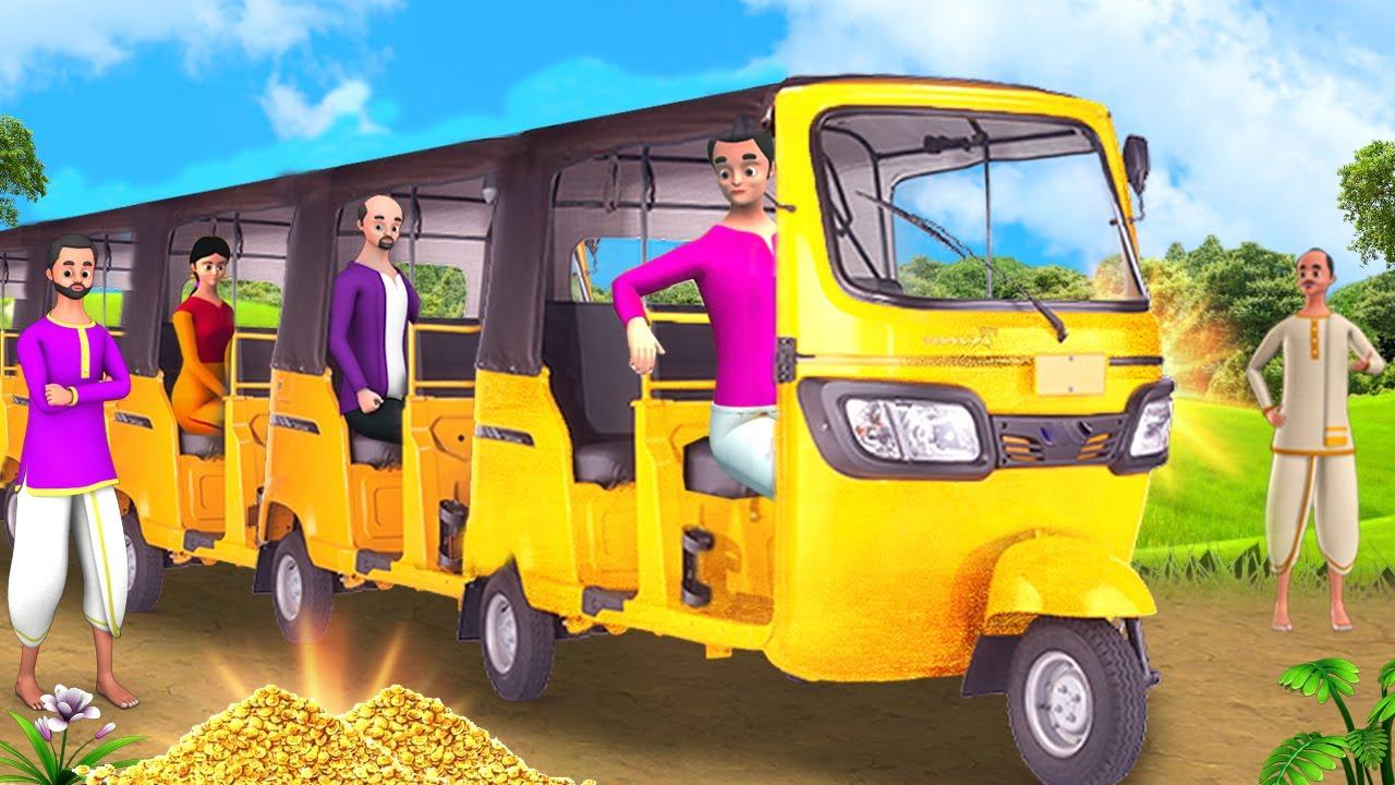 দীর্ঘ সুপার অটো বাংলা গল্প - Golden Long Auto Story   3D Animated Bangla Moral Stories   Maa Maa TV