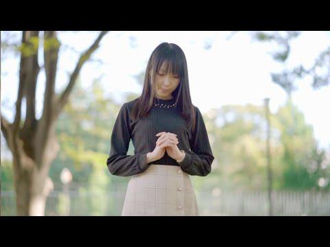 小林明子 - 恋におちて -Fall in love-(歌:神樹まりな)