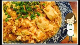 レンジ麻婆豆腐|てぬキッチン/Tenu Kitchenさんのレシピ書き起こし