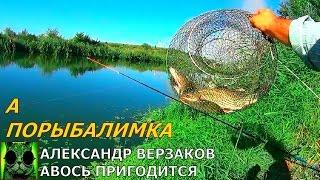 Отчет о рыбалке на р. Аксай и Теплом канале.