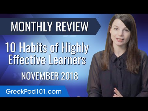 10 Habits of Highly Effective Learners | Greek November Review
