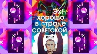 """Болгария на максималках, сорванные """"Арматы"""" и настоящее путинское величие"""