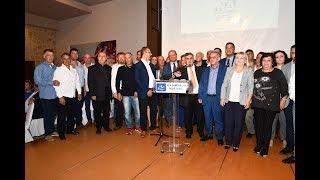 Η ΝΟΔΕ Κιλκίς τίμησε Θ. Πασσαλίδη και εκλογικούς αντιπροσώπους-Eidisis.gr webTV