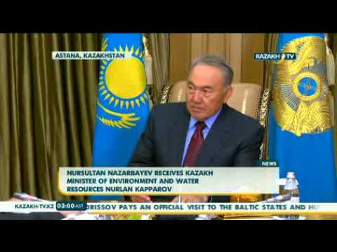 Nursultan Nazarbayev receives Kazakh Minister of Environment and Water Resources Nurlan Kapparov