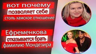 ДОМ 2 НОВОСТИ Раньше Эфира 26 марта 2019 (26.03.2019).