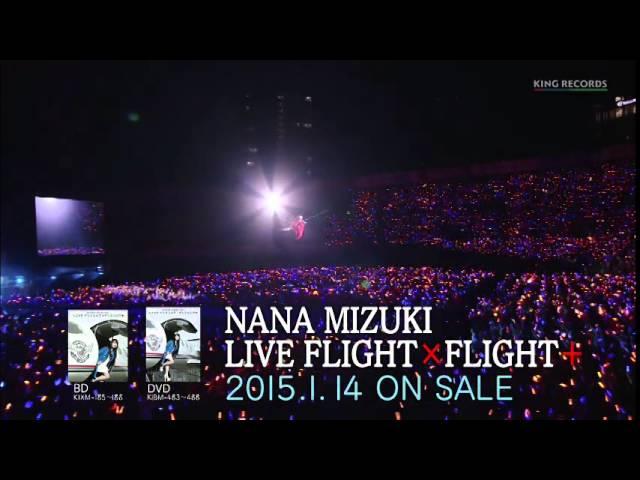 nana-mizuki-live-flightxflight-tv-cm-15sec-youtube-official-channel