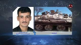 قوات الجيش والمقاومة في الْقَبَيْطة تشكو من خذلان التحالف والشرعية | يمن شباب