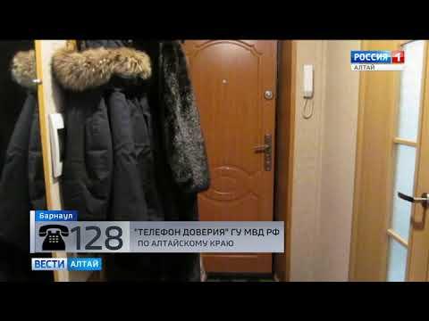 В Барнауле женщина купила на улице норковую шубу, а потом засомневалась в её подлинности