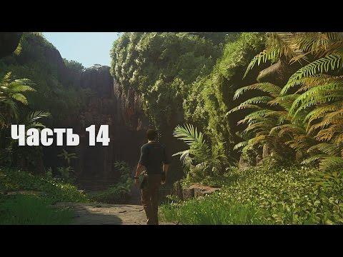 В поисках сокровищ Змеиный остров 1 2 сезон 1 7 серия