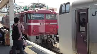 JR青森駅 EF81形、215系と接続 2021.05.25