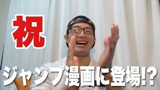 マッチョグルメが読めるのは「少年ジャンプ+」 https://shonenjumpplus...