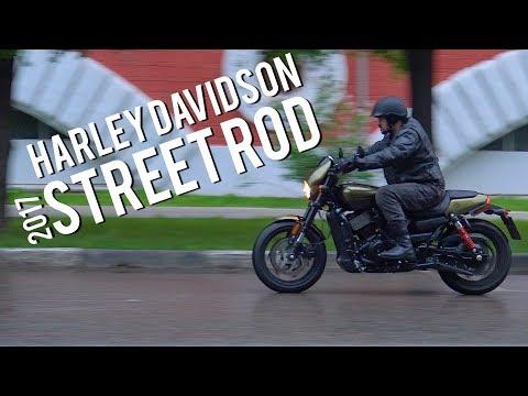 Новинка! Harley-Davidson Street Rod 2017 #МОТОЗОНА №21
