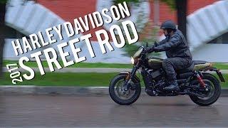 Новинка Harley Davidson Street Rod 2017 МОТОЗОНА 21 смотреть
