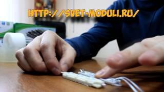 Обзор светодиодных модулей SMD 5050, 2835 применяемых, для изготовления наружной рекламы