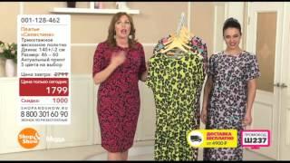 Shop & Show (Мода). 001128462 Платье Селестина