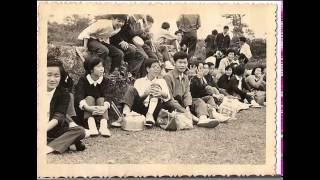 香島中學校友會