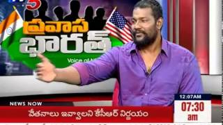 baahubali-villain-kalakeya-speaks-kil-kil-language-baahubalithe-beginning