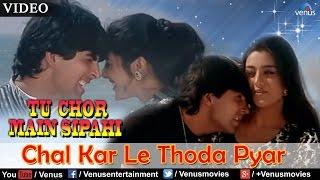 Chal Karle Thoda Pyar sanjay maurya d,j remix