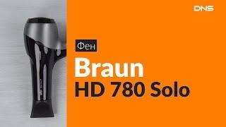 Розпакування фену Braun HD 780 Solo / Unboxing Braun HD 780 Solo