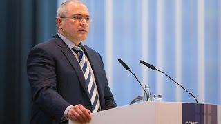 Mikhail Khodorkovsky on the future of European-Russian relations