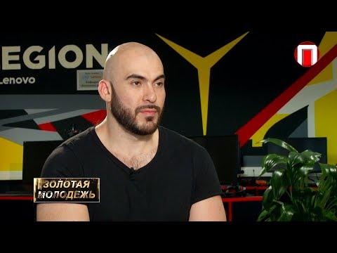 Золотая молодежь. Битбоксер, певец, композитор Вахтанг Каландадзе