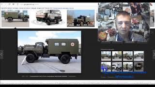 """Как """"ВСУ расстреляли врачей на Донбассе"""""""