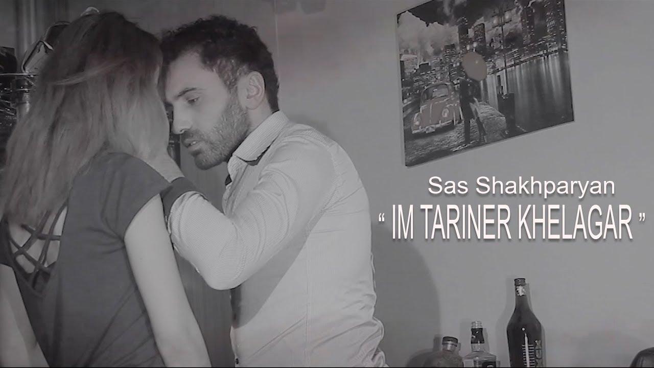 Download Sas Shakhparyan - //Im Tariner // Premiere  2019 Product by Karen Aslanyan