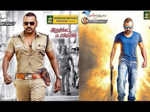Motta Siva Ketta Siva First look poster Review | Raghava Lawrence, Sathyaraj