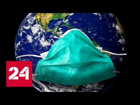 Постыдная история: в Европе разразился скандал из-за коронавируса и масок. 60 минут от 23.03.20