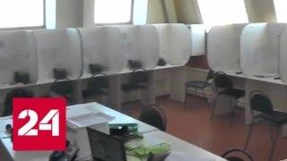 Полиция ликвидировала сеть псевдоклиник, заработавшую миллиард на пенсионерах - Россия 24