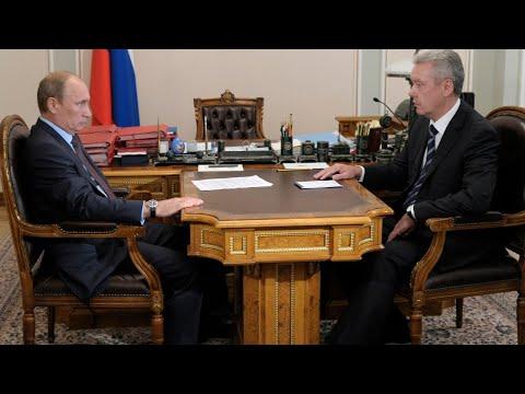 Рабочая встреча Владимира Путина с Сергеем Собяниным от 27 мая 2020. Полное видео