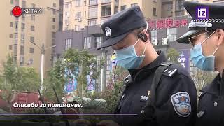 Новые технологии полиции Китая