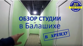 видео Аренда офиса на Балканской площади