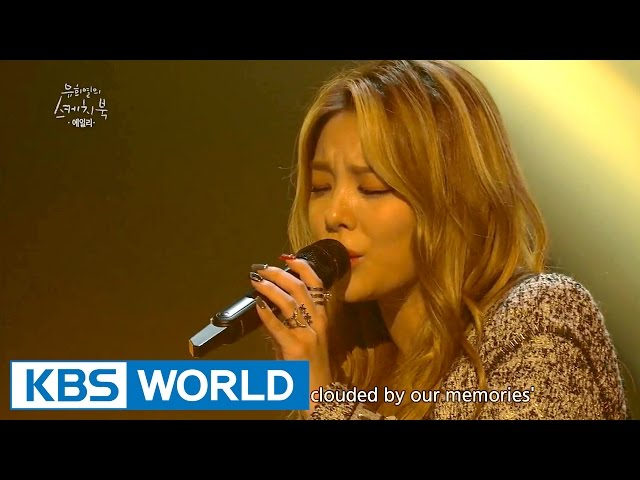 Ailee - Beautiful Goodbye / Mind Your Own Business [Yu Huiyeol's Sketchbook]