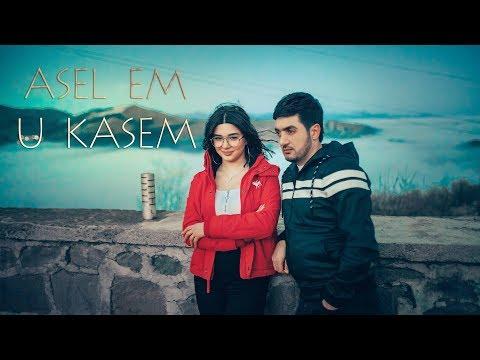 Narek Sargsyan - Asel Em u Kasem (2020)