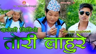 "Latest New Comedy VIdeo ""Tori laure ""2017/2074 By Lok Chndra Shasankar FT Shar Bahadur"