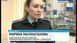 В дверь должников постучали(Почти две тысячи ставропольских бизнесменов не платят налоги в городской бюджет. К ним отправились чиновни..., 2016-04-01T18:52:26.000Z)