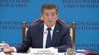 Жээнбеков призвал избавиться от бюрократии