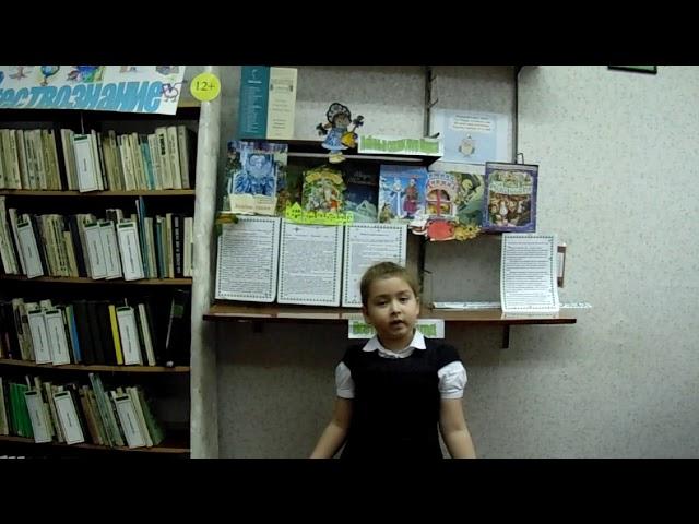 Изображение предпросмотра прочтения – АнастасияБеседина читает произведение «Подарки» В.В.Лунина