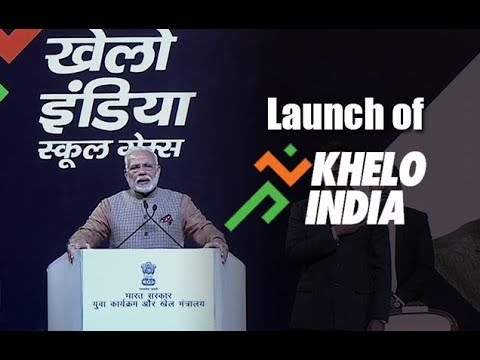 PM Modi inaugurates First Edition of Khelo India School Games